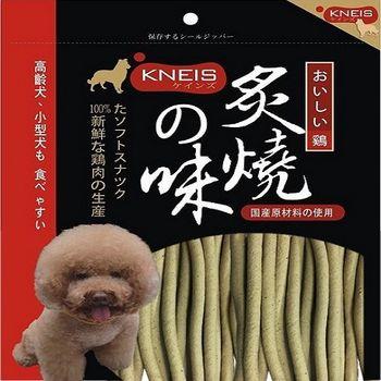 KNEIS凱尼斯炙燒の味 奶香雞肉條+香Q鮮肉條 8入裝