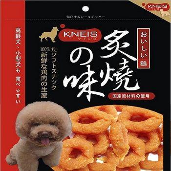 KNEIS凱尼斯炙燒の味 雞肉甜甜圈+雞米鈴 8入裝