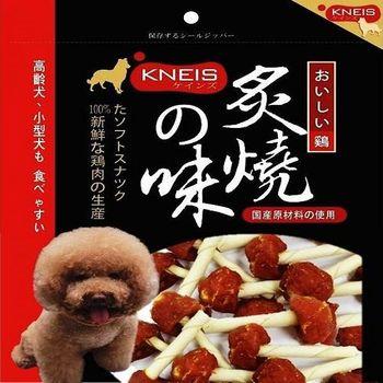 KNEIS凱尼斯炙燒の味 鐵鎚雞肉棒+雞腿潔牙短棒+皮骨雞肉串(小) 10入裝