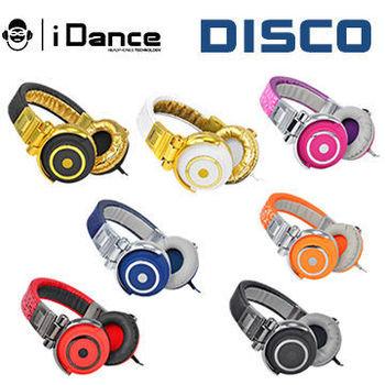 iDANCE DISCO舞動系列 內嵌麥克風 耳罩式/頭戴式耳機