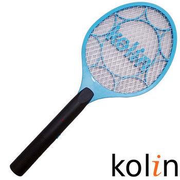 【Kolin歌林】三層網電池式電蚊拍(KO-RB122)-2入