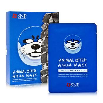 【韓國SNP】海豹保濕動物面膜10片