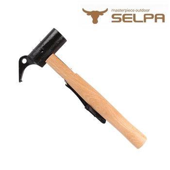 【韓國SELPA】 鍛造強化營槌