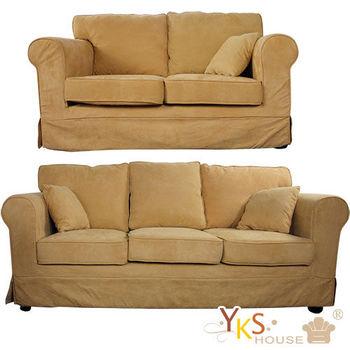 【YKS】北歐‧極簡2+3人座獨立筒布沙發(5色)