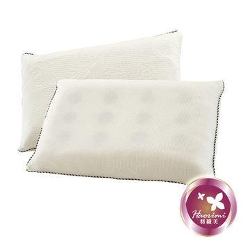 羽織美 台灣製造 天絲乳膠獨立筒枕1入