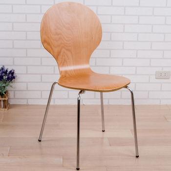 BuyJM 艾非8字米樂椅/餐椅/洽談椅-四色