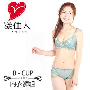 【漾佳人】完美弧度清新典雅蕾絲內衣褲組(藍綠色/B罩)
