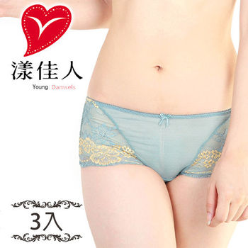【漾佳人】完美弧度中低腰平口無痕內褲3入組(藍綠色)