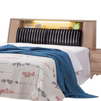 【顛覆設計】斯諾迪6尺雙人加大床頭箱