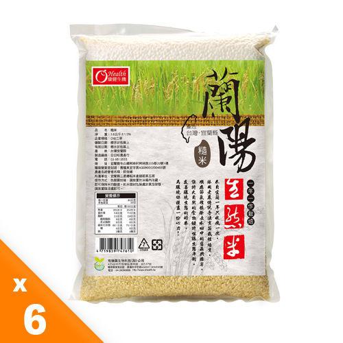 【有機園】 蘭陽生態糙米6包組(1.6Kg/包*6)