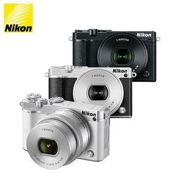 Nikon 1 J5 10-30mm KIT組 微單眼 (公司貨)