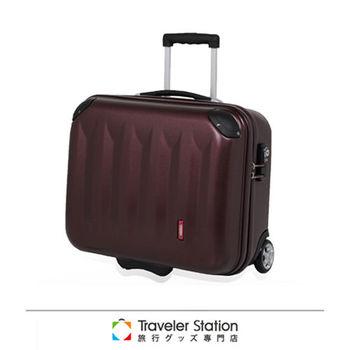 《Traveler Station》CROWN MASTER 17吋公文拉桿箱-珠光酒紅