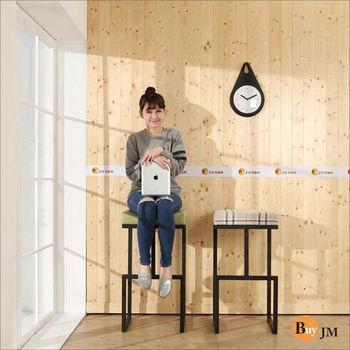 BuyJM ㄇ型皮革吧台椅/高腳椅(2色)