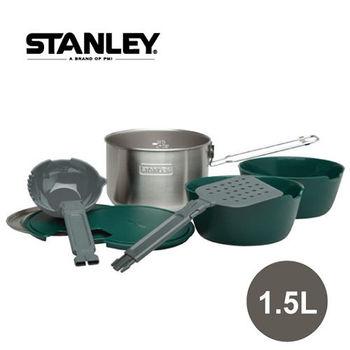 【美國Stanley】冒險露營套鍋組1.5L(不鏽鋼原色)