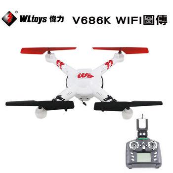 WL六軸陀螺儀Wi-Fi圖傳空拍飛行機V686K