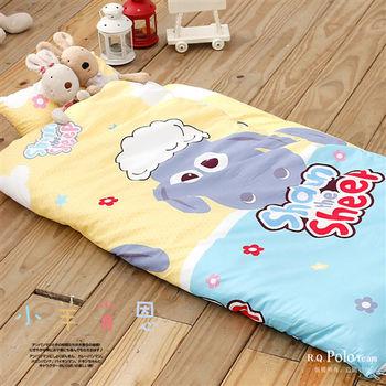 【R.Q.POLO】ZOO系列小羊肖恩 絲棉柔/兒童冬夏兩用鋪棉書包型睡袋(4.5X5尺)