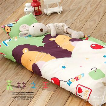 【R.Q.POLO】ZOO系列-叢林之王 絲棉柔/兒童冬夏兩用鋪棉書包型睡袋(4.5X5尺)