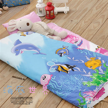 【R.Q.POLO】ZOO系列海底世界 絲棉柔/兒童冬夏兩用鋪棉書包型睡袋(4.5X5尺)