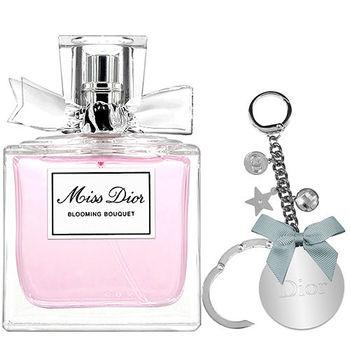 Dior 迪奧 花漾迪奧淡香水(50ml)+Dior 迪奧 幸運星隨身掛勾