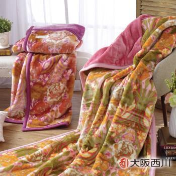 【大阪西川】進口雙層毛毯(單人43237-粉)