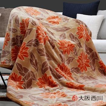 【大阪西川】進口雙層毛毯(單人43153)