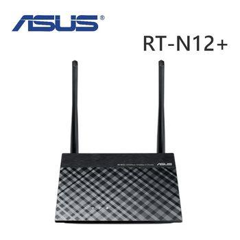 ASUS華碩 RT-N12+ Wireless-N300 無線路由器