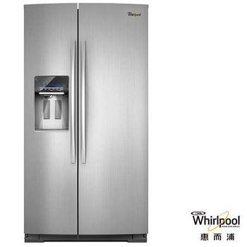 (福利品Whirlpool惠而浦705L對開電冰箱GSC25C6EYY
