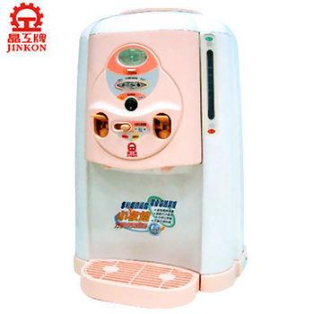 『晶工』☆8公升全開水溫熱開飲機 JD-1502