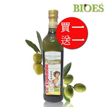 買一送一【囍瑞】萊瑞有機初榨冷壓特級橄欖油(750ml/共2瓶)