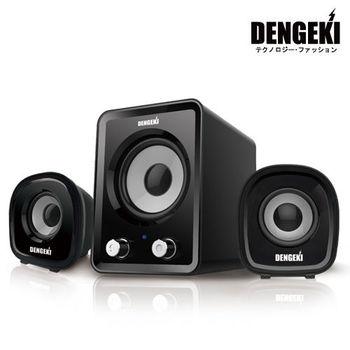 DENGEKI電擊 2.1聲道USB多媒體喇叭(SK-827)