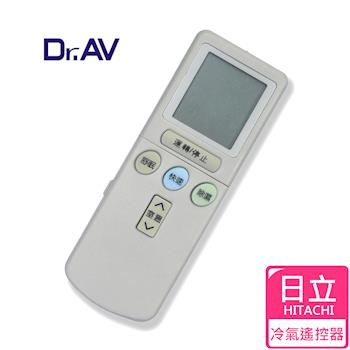 【Dr.AV】AR-07T3  HITACHI 日立 變頻 專用冷氣遙控器