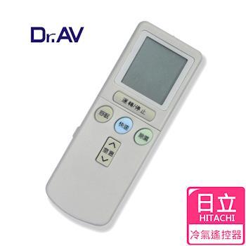 【Dr.AV】AI-2H HITACHI 日立 專用冷氣遙控器