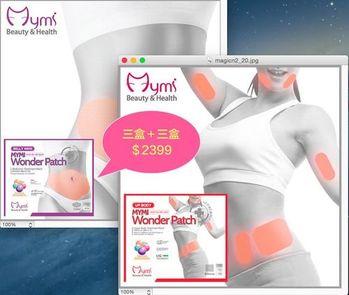 【 韓國MYMI】Wonder Patch大肚貼+上半身曲線專用(三盒+三盒)韓國官網防偽版