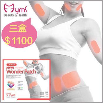 【 韓國MYMI】Wonder Patch上半身曲線專用(18貼入)  韓國官網防偽版