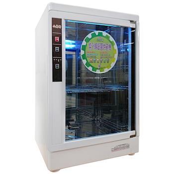 【小廚師】四層紫外線殺菌烘碗機 TF-900