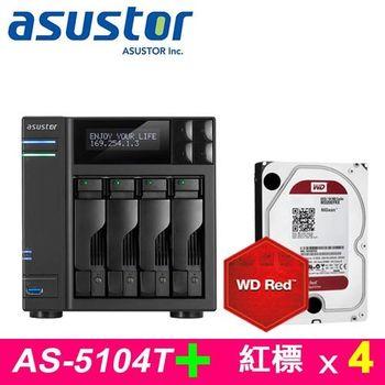 [組合品] ASUSTOR華芸 AS-5104T 4Bay網路儲存伺服器+WD 8TB(2T*4顆) NAS硬碟(WD20EFRX)