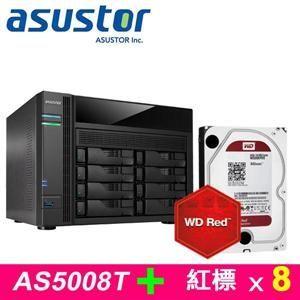 [組合品 ] ASUSTOR華芸 AS-5008T 8Bay網路儲存伺服器+ WD 16TB(2T*8顆) NAS硬碟(WD20EFRX)
