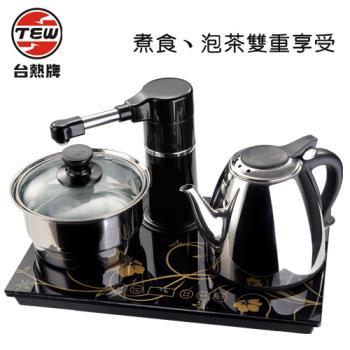 【台熱牌】自動補水觸控電茶壺泡茶組T-6369