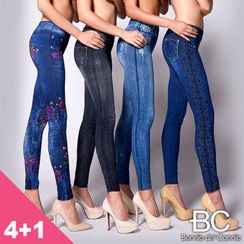 法國BCx伊林神瘦褲驚爆回饋組