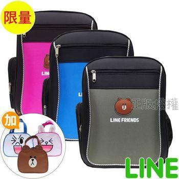 LINE FRIENDS 書包+便當袋-高質感護脊款(三色)