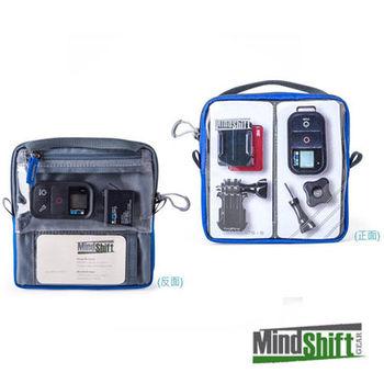 MindShift曼德士 GoPro 配件收納包 收納袋(S) MS502 (彩宣公司貨)