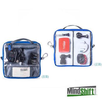 MindShift曼德士 GoPro 配件收納包 收納袋(M) MS503 (彩宣公司貨)