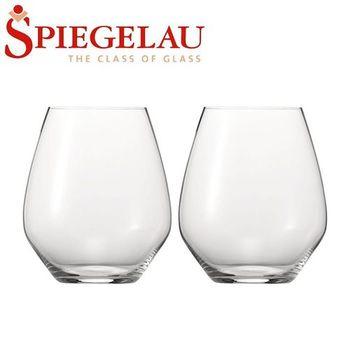 德國知名品牌 SPIEGELAU AUTHENTIS CASUAL系列-伯根地紅酒杯 (2入)