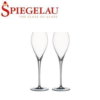 德國知名品牌 SPIEGELAU ADINA PRESTIGE系列-香檳杯 (2入)