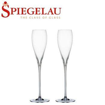 德國知名品牌 SPIEGELAU ADINA PRESTIGE系列-氣泡杯 (2入)