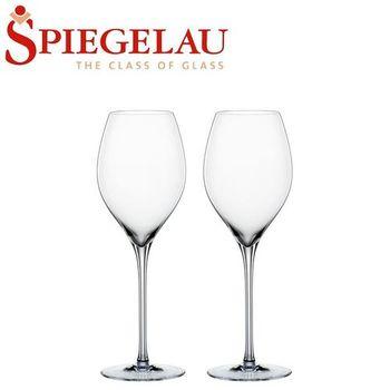 德國知名品牌 SPIEGELAU ADINA PRESTIGE系列-白酒杯 (2入)