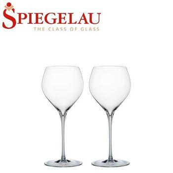 德國知名品牌 SPIEGELAU ADINA PRESTIGE系列-伯根地紅酒杯 (2入)