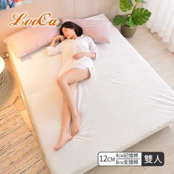 LooCa 特級天絲12cm釋壓記憶床墊-雙人