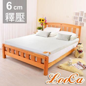 LooCa 特級天絲6cm記憶床墊-雙人