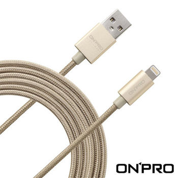 【ONPRO】Apple Lightning 8Pin 原廠授權 充電傳輸線(2尺/UC-MFIM)
